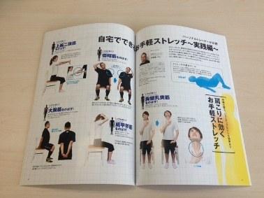 札幌 ダイエット 脂肪燃焼